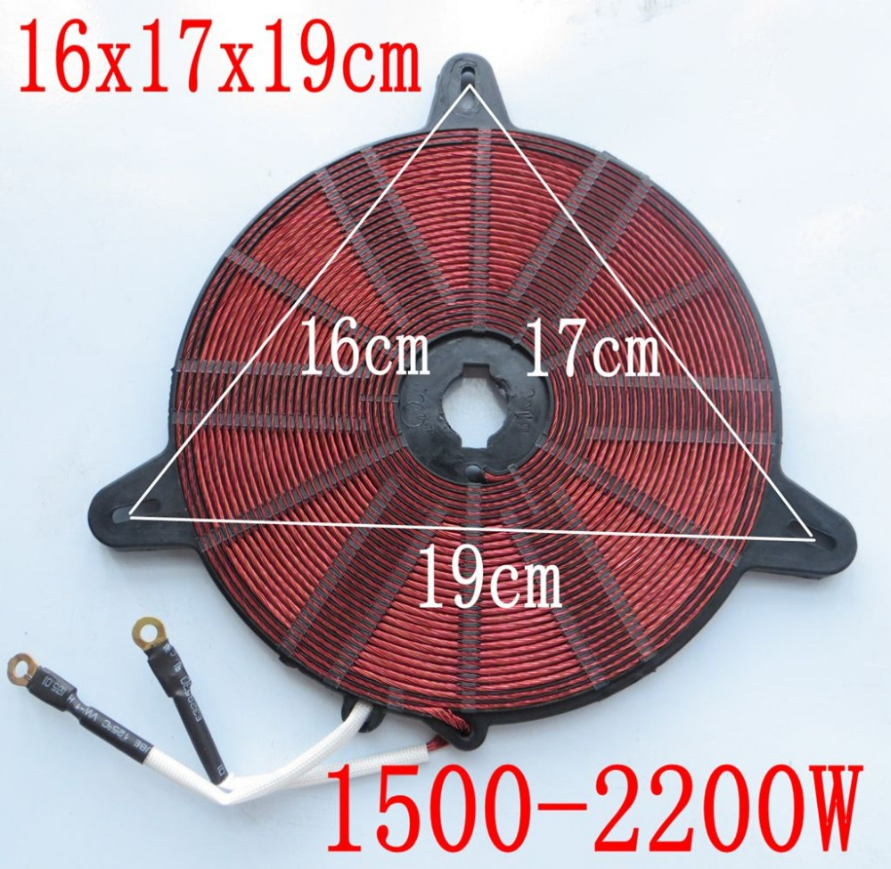 Copper Induction Cooker heating coil/Induction heating plate copper coil reels small stove parts  winding health Shaocha cooker rice cooker parts paul heating plate 900w thick aluminum heating plate