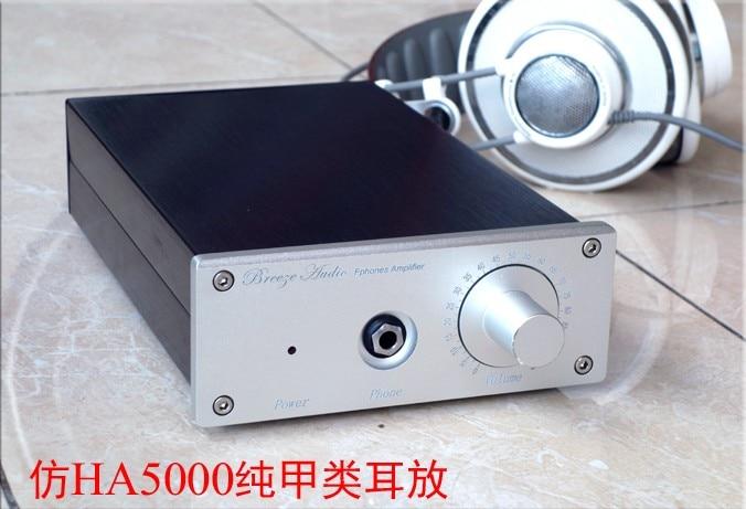 Breeze audio classA headphone amplifer based on HA5000 2017 breeze audio version imitation to japanese ha5000 pure class a headphone audio amplifier ac110v 220v optional
