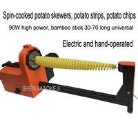 Коммерческий Электрический чипсов машина Многофункциональный Автоматическое растяжение спин с картофеля башни машина картофельные машин