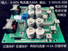 DC-DC Automatic Lift Voltage Power Supply Ultra High Current Current Up to 50A Withstanding Voltage 60V