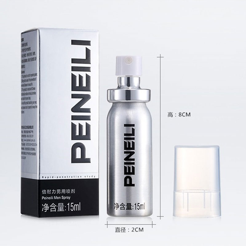Original-Sex-Delay-Products-PEINEILI-Male-Sex-Spray-for-Penis-Lasting-60-Minutes-for-Men-Prevent-(3)