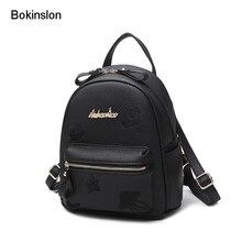 Bokinslon мини-рюкзак для девочки из искусственной кожи Вышивка милые женские Сумки популярная повседневная женская обувь Рюкзаки Сумки