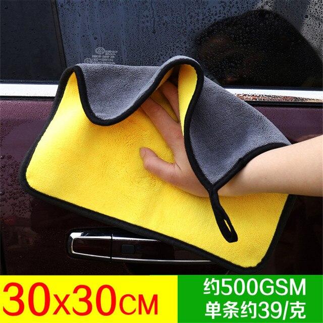 Mling 30x3 0/60CM Car Wash Asciugamano In Microfibra Per La Pulizia Auto di Secchezza del Panno Orlare Cura Dell'auto Panno Detailing Lavaggio Auto asciugamano Per La Toyota 6