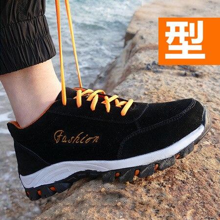 Ponction Chaussures Pause De Sécurité Acier Hommes En Preuve Anti gris Noir Tête Chaussures Protection 660w1qr