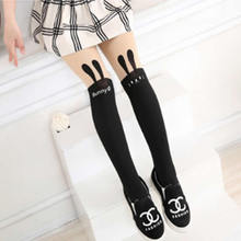 Girls under skin black spell have on children's Leggings white black false high pantyhose girls dancing leggings Girl pants-in Leggings