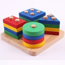 Puzzle en bois pour enfants, Puzzle, jouets pour enfants, Puzzles de dessins animés, Intelligence, jouet éducatif pour enfants