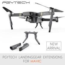 Pgy новая расширенная Шасси ноги Поддержка протектор Расширение Замена подходит для DJI Mavic Pro Drone аксессуары