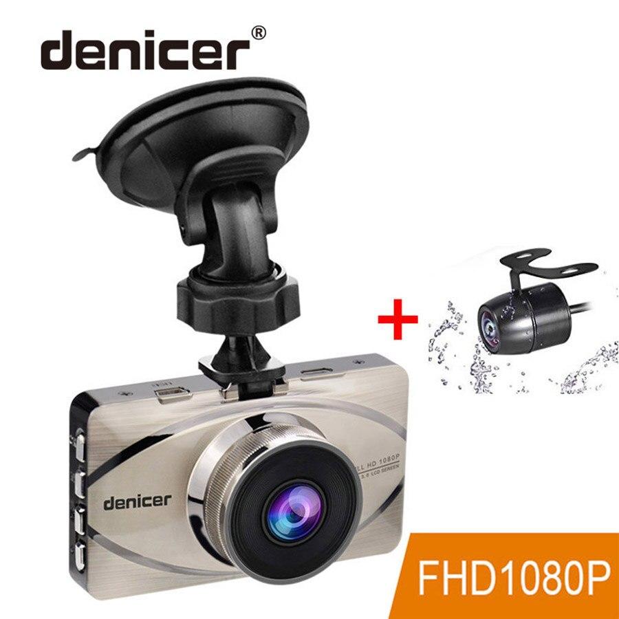 Coche caliente Autoregistrar de Metal Cámara Full HD 1920x1080 P Auto registrador de la visión nocturna registrador + cámara trasera 170 DVR del coche 2 cámaras