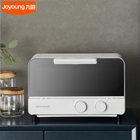 Joyoung Electric Oven 12L Mini Household Bread Toaster White Timing Baking Oven Machine
