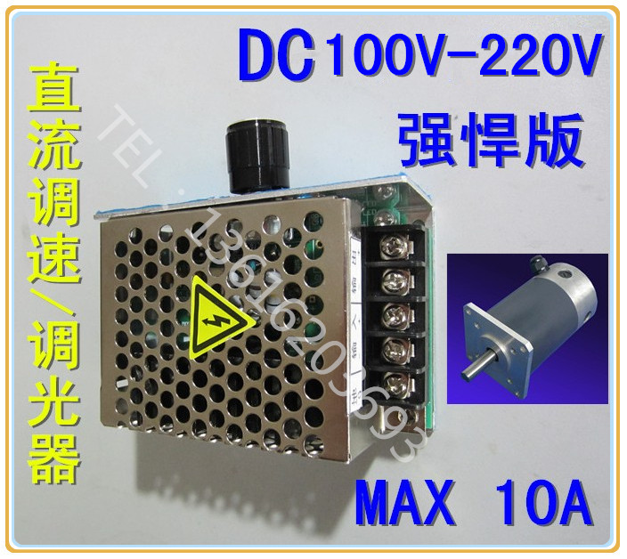 100v 220v Pwm Dc Fan Motor Continuously