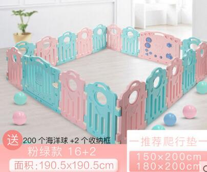Children's game fence. Baby fence. Safety fence.