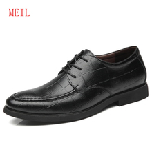 Height Increasing Elevator Shoes New Men Oxfords Elegant Formal Dress 2019 Brand Pointed Toe Lace Up Bridegroom