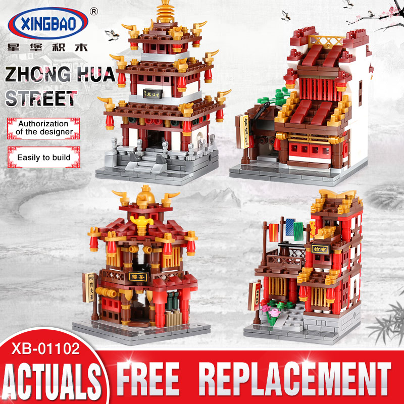 XingBao 01102 Genuine Zhong Hua Street Series The Teahouse Library Cloth House Wangjiang Tower Set Building Blocks Brick as gift the swimmind pool library