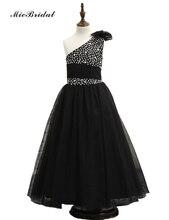 MicBridal Girls' One Shoulder Sparkling Sequins&Crystal Embellished Bodice Birthday Party Dress,Bridesmaid Dress,Wedding Dress