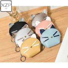 XZP Cat Coin Purses Women PU Wallets Small Cute Cartoon Card Holder Key Bag Money Bags for Girls Ladies Purse Kids Children omron proximity switch sensor new original authentic 2m tl w1r5mc1