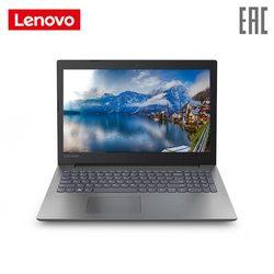 Компьютер и офис Lenovo