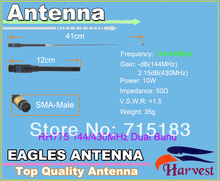 Best Buy SMA-M Harvest RH775 Dual Band 144/430MHz Telescopic Antenna for TH-UVF1 UV-3R VX-3R TH-2R RT-26  KG-UV6D TH-F8 Two way radio