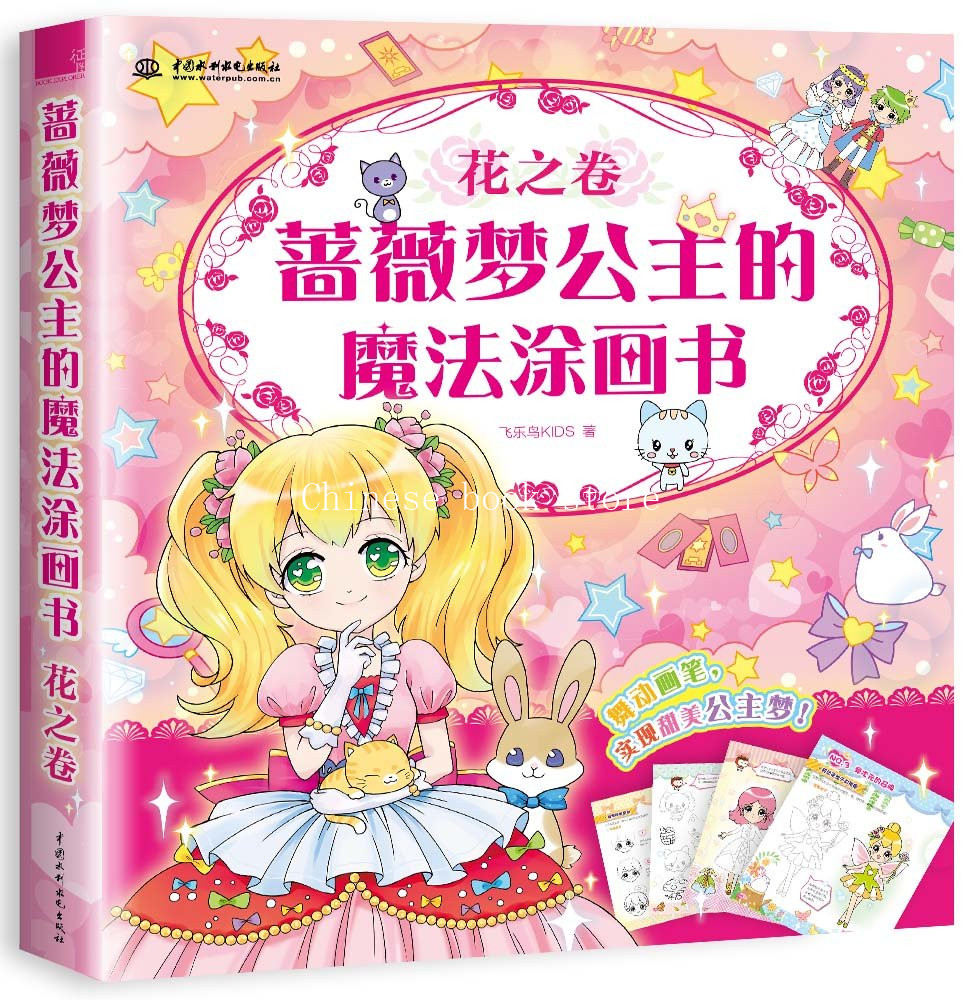 Watercolor books for kids - Kids Coloring Book Chinese Line Drawing Book Princess Painting Book Anti Stress Pencil Watercolor Colored
