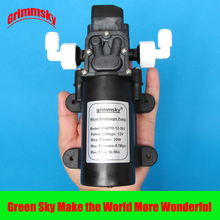 3L/Min 30W 12v shower booster pump