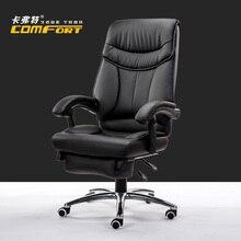 Office Chair PU Material Lifting Rotatable Boss Chair Computer Chair High Elasticity Sponge Cushion bureaustoel ergonomisch