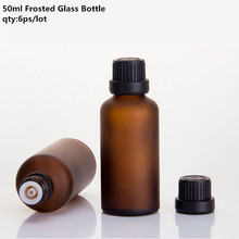 6ps/Lot 50ml Empty Frosted Oil Bottle Amber Perfume Glass Vial Nasal Oil e Liquid Makeup Refillable Containers Package  With Lid все цены