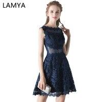 Lamya Cut Out Linia Lace Prom Dresses 2018 Wieczór Partyjnej Sukni Romatic Formularz Kobiet Krótki Specjalne Okazje Sukienka Suknia