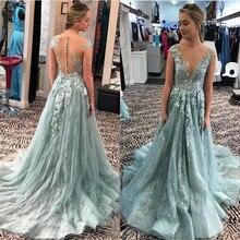 Elegant Princess Prom Dress with Lace Applqiues Sweep Train Illusion Back Jewel