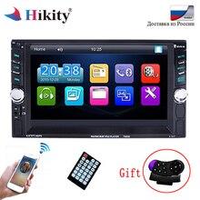 """Hikity 2 din Car Multimedia Player Autoradio Stereo Universale 6.6 """"Touch Screen Video MP5 Player FM/TF Auto radio della Macchina Fotografica di Backup"""