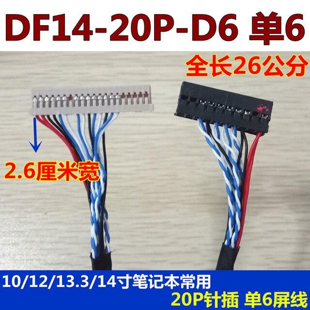 DF14 20P D6 single six screen line single 6 20 pin music Huaxing universal LVDS LCD screen