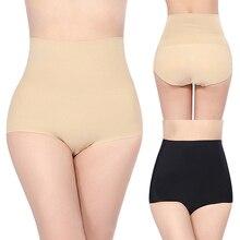 Womens Seamless Hip Abdomen Control Shaper Panties High Waist Briefs Underwear