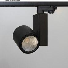 15 Вт 20 Вт Светодиодный светильник на рельсах 2/3 фаза 4 провода 80+ Ra CREE светодиодный светильник для магазина светильник ing