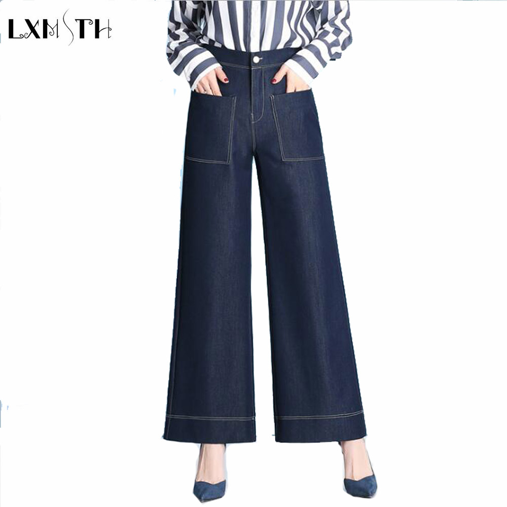 LXMSTH Tencel Wide leg jeans Woman High Waist Straight Women Denim Pants Pocket Plus Size Spring Summer Loose Thin Casual Jeans lxmsth 26 40 large size women jeans 2017 new arrival hole high waist loose jeans woman casual ankle length pants ripped trousers