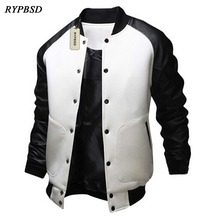 Hooded baseball jacket online shopping-the world largest hooded ...
