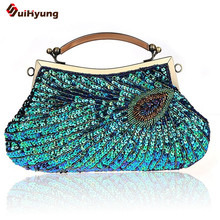 2016 New Women Handmade Beaded Handbag. Peacock Feather Pattern Day Clutch Purse With Shoulder Chain Lady Evening Bag Tote