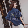 2016 New Style Women Basic Jackets Plus Size 5XL Casual Embroidery Long Sleeve Denim Jackets Blue MYNZ55