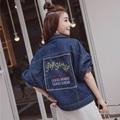 2016 Novo Estilo de Mulheres Casacos Básicos Plus Size 5XL Casual Bordado Manga Longa Jaquetas Jeans Azul MYNZ55