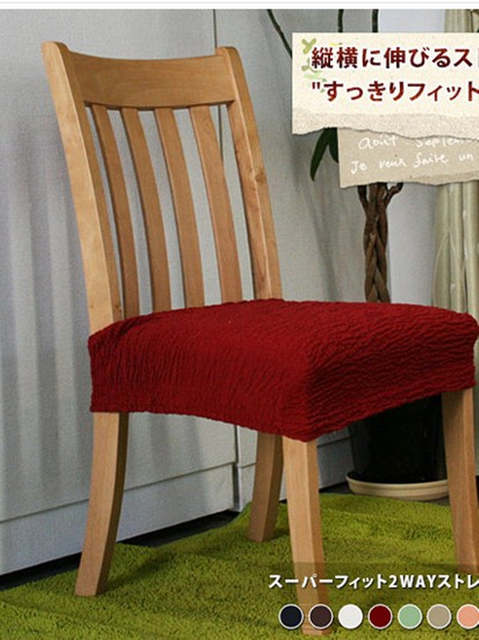 chair seat cover fabric small wooden chairs online shop quality simple elastic dining placeholder only
