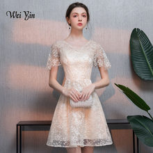 311ac15b90 weiyin sexy v neck cocktail dress red short sleeveabove knee a line gown  women party formal