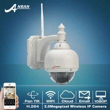 ¡ Nuevo! 1080 P HD H.264 Onvif 2.0 Megapíxeles 22 IR Pan Tilt Red Inalámbrica WIFI Cámara IP PT domo Al Aire Libre Cámara de CCTV 2MP
