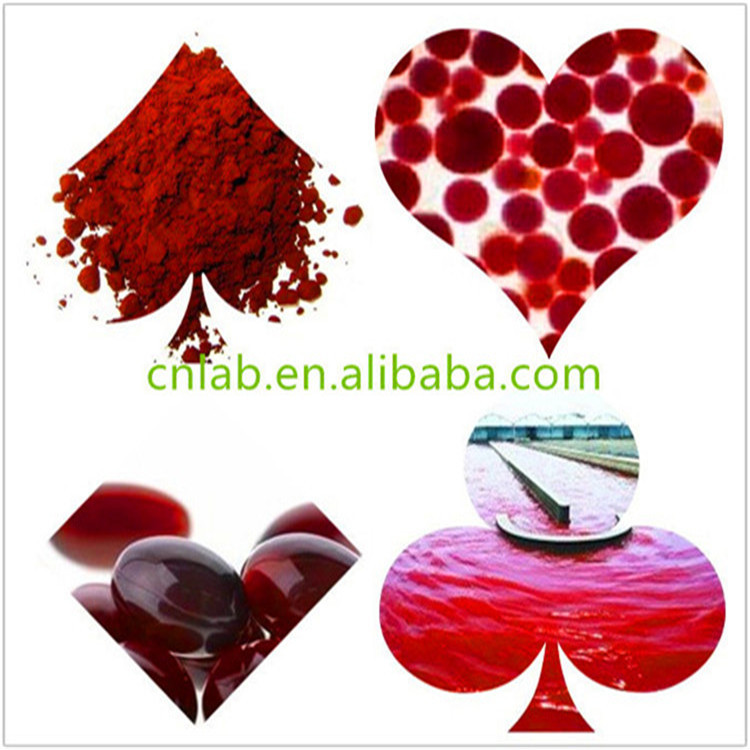 Top quality pure astaxanthin powder 3% 500g  superior quality pure astaxanthin 1
