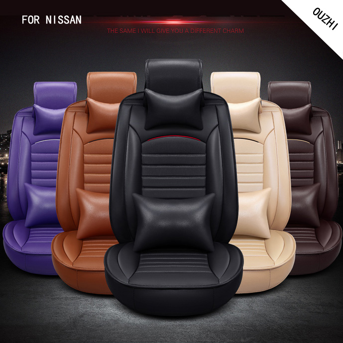 все цены на  OUZHI brand pu leather car seat cover front and back  set for NISSAN Paladin QASHQAI X-TRAIL Murano LIVINA car cushion cover  онлайн