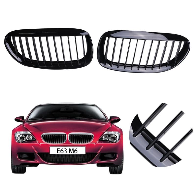 Замена ABS лоск черный передняя решетка Гриль почек для BMW E63 и e64 645i 650i по M6 Кабриолет купе 2004 - 2010 ##