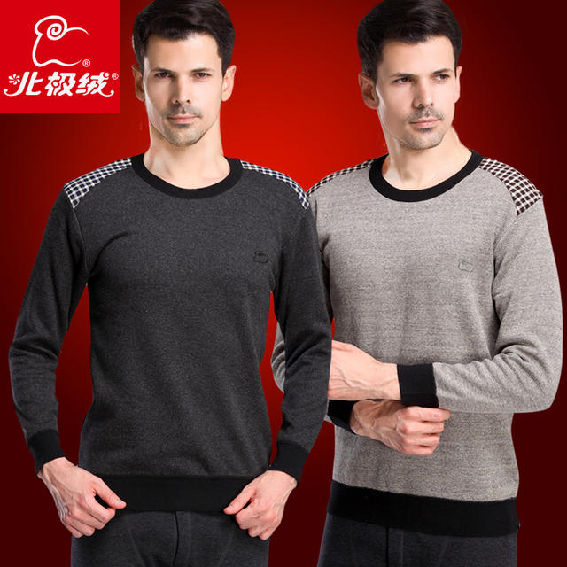 Male plus velvet thickening thermal underwear set fashion classic