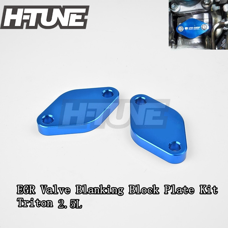 H-TUNE Aluminum Polished Turbo Diesel EGR Block Blanking plate for Triton 2.5L 05-14