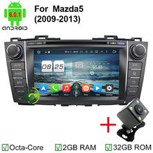 MJDXL 8″ HD Octa Core Android 6.0 Car DVD Player for Mazda5 Mazda 5 2009-2013 with Canbus+GPS Navigation+WIFI+4G+Bluetooth