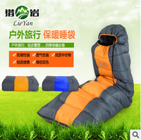 The New Design Outdoor Sleeping Bag Winter Portable Travel Camping Envelope Sleeping Bags Thick Warm Sleeping