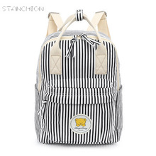 Women Backpack Daily Canvas Stripe Zipper Vintage Multifunction Shoulder Bag Female Bag Mini Travel Printing Rucksack