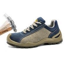Рабочая обувь со стальным носком спортивная спецобувь мужская летняя антискользящая обувь
