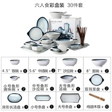40pc Northern Europe Specialties Dinnerware minimalist creativity household bowls dishes personalities ceramics wedding gifts