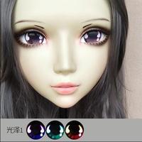 (Kig029)Gurglelove Eyes for Kigurumi Mask